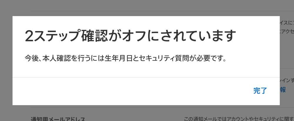 20170704125036j:plain