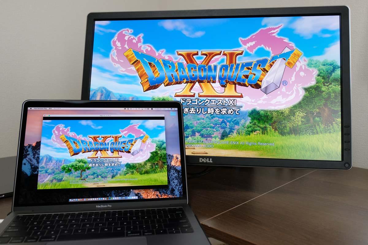PS4とMacBookのリモートプレイ