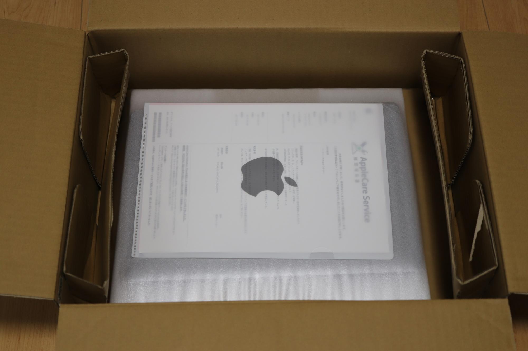 MacBook Pro 修理して返却