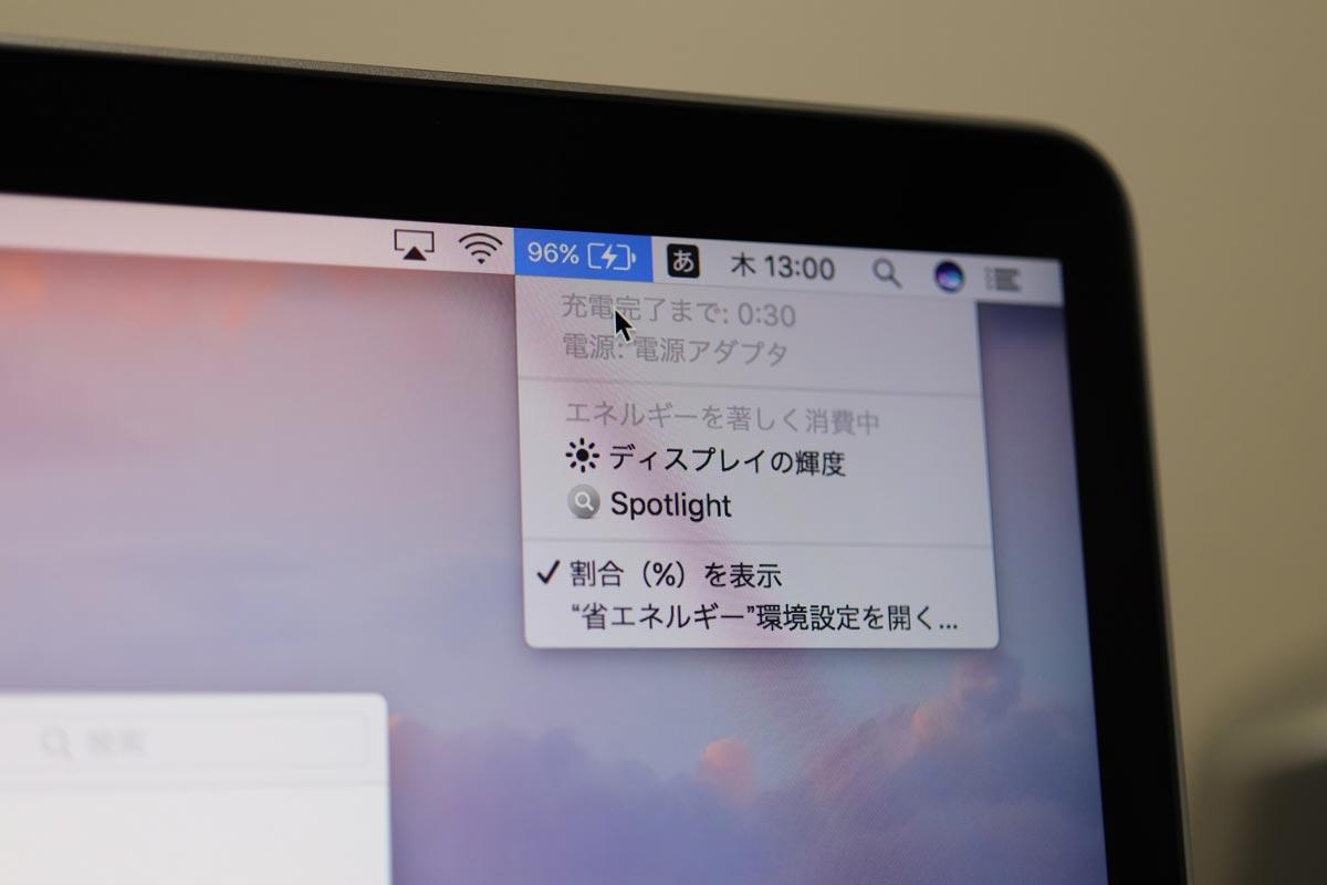 修理完了後 MacBook pro