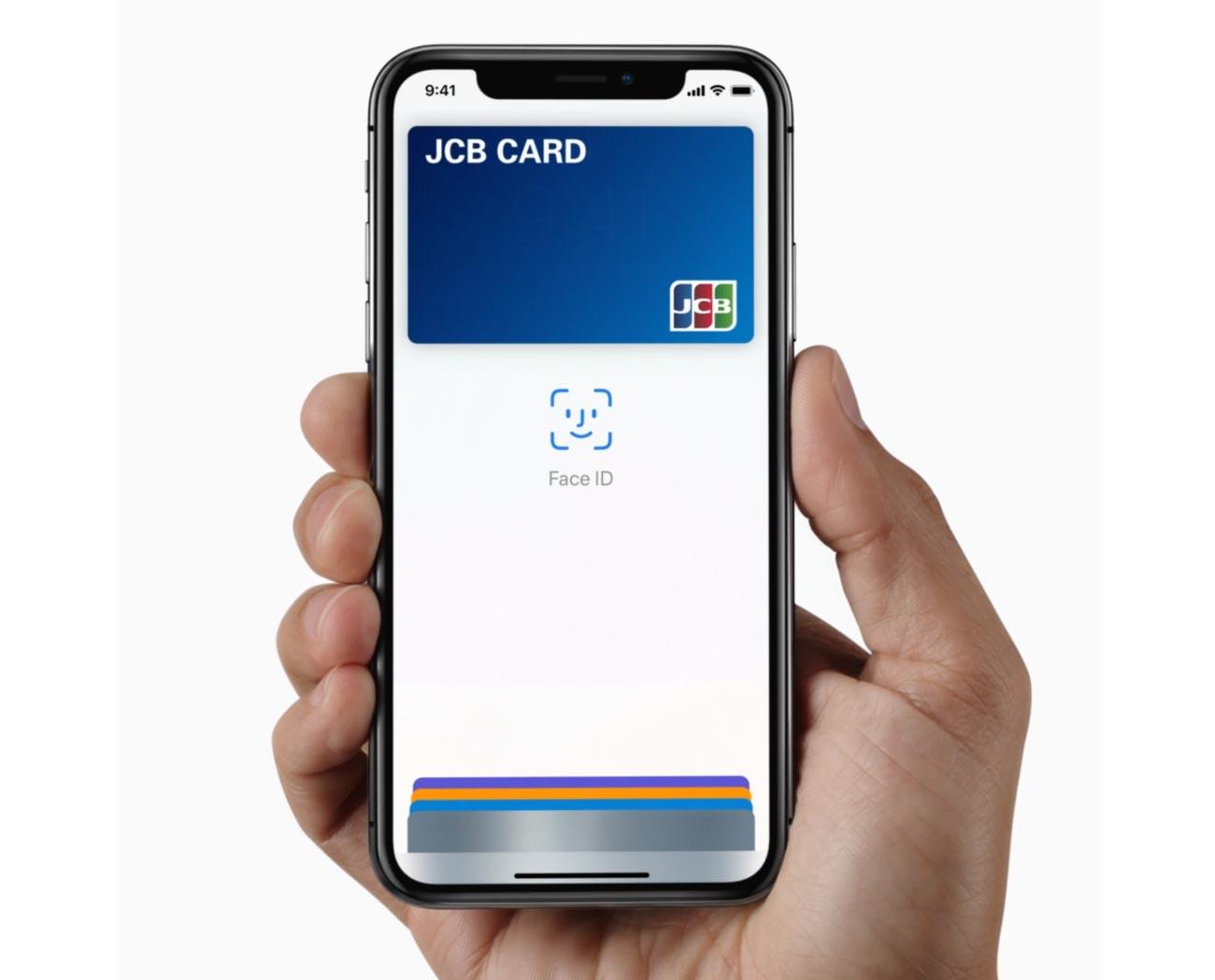 iPhone X Face IDによる支払い