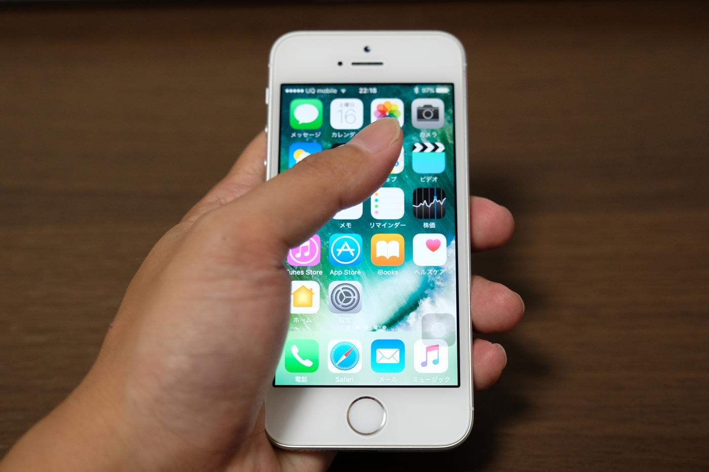 iPhone SE 4インチのディスプレイ