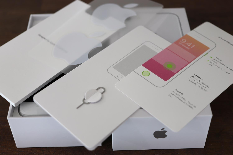 iPhone8 付属品
