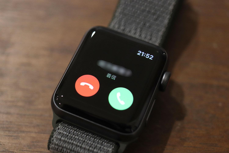 Apple Watchで電話を掛ける