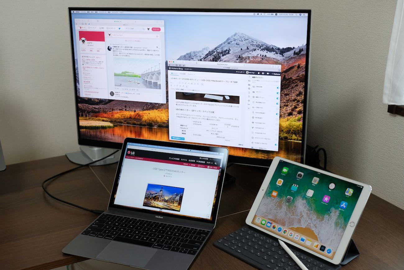 12インチMacBookとLG 27UD88-W