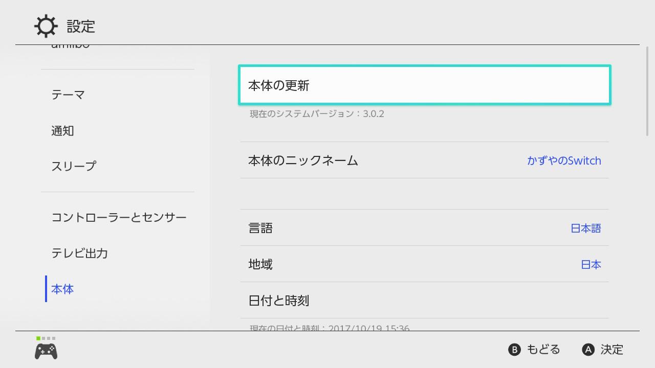 20171019164619j:plain