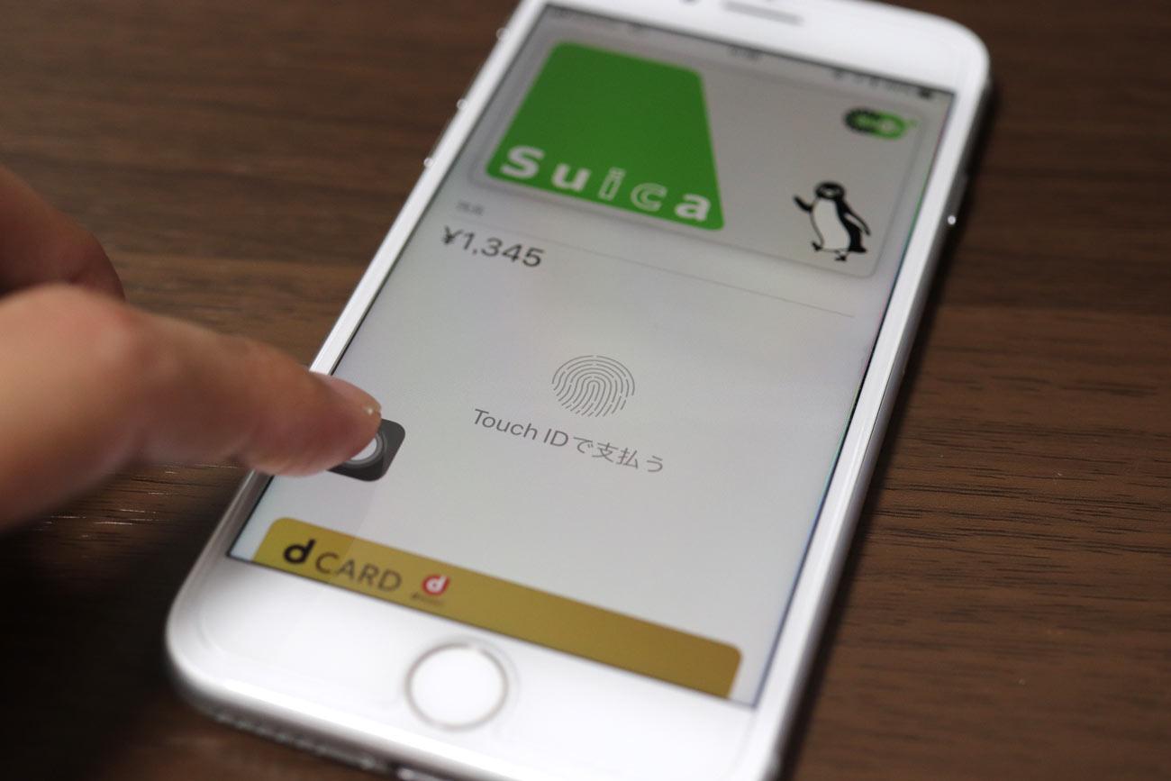 Apple Pay 決済画面