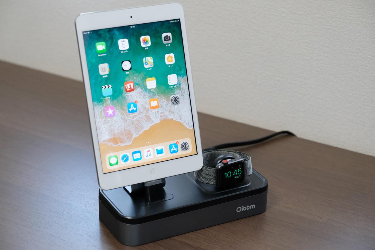 Oittm iPhone・Apple Watch 充電スタンド iPad