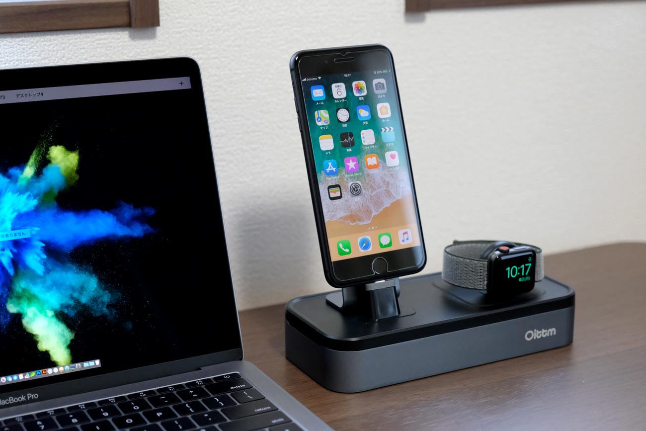 Oittm iPhone・Apple Watch 充電スタンド ブラックモデル