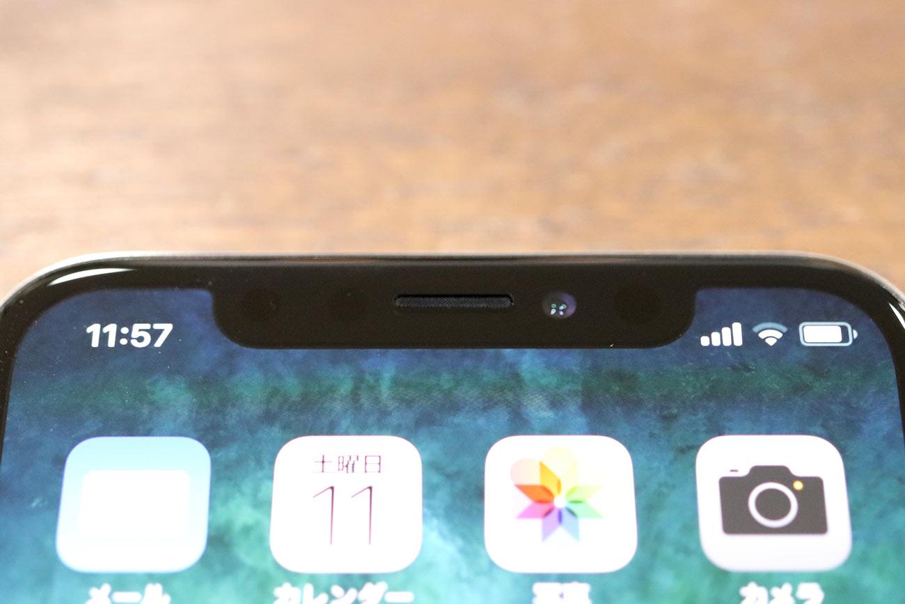 iPhone Xのカメラとセンサー各種