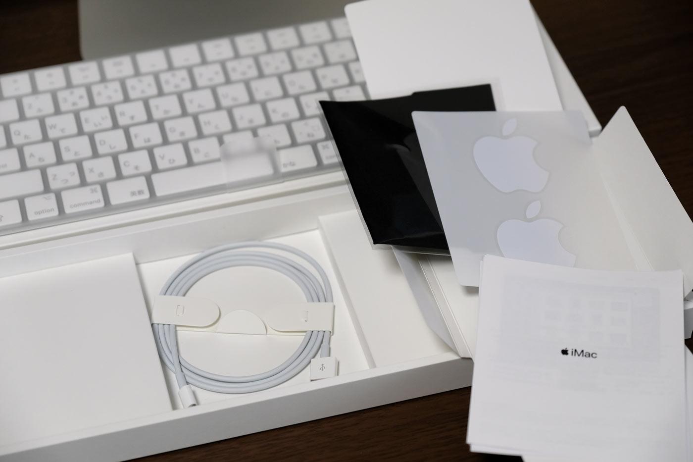 27インチiMac 5K 付属品