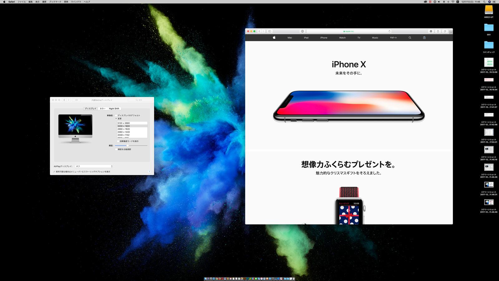 3,200 x 1,800ピクセル iMac 5K