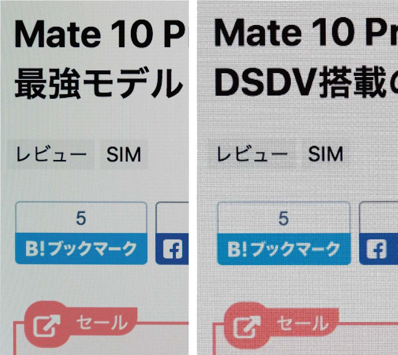 5Kディスプレイと4Kディスプレイの解像度比較