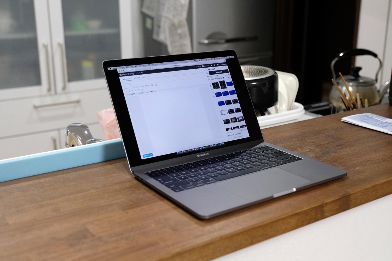 どこでもMacBook Pro