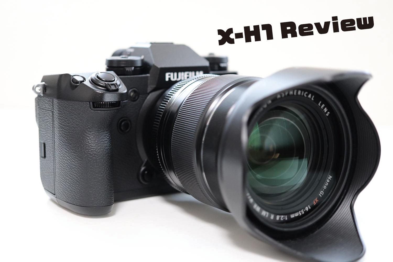 FUJIFILM X-H1 レビュー