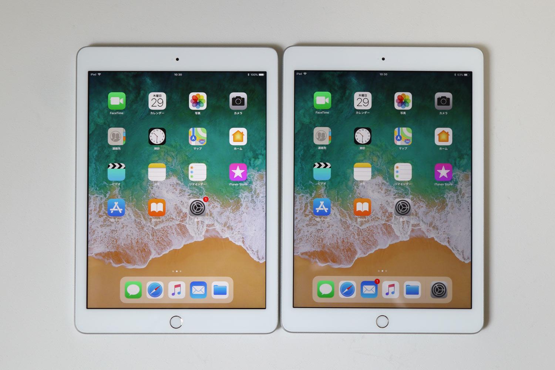 iPad 第6世代 vs 第5世代 正面デザイン比較