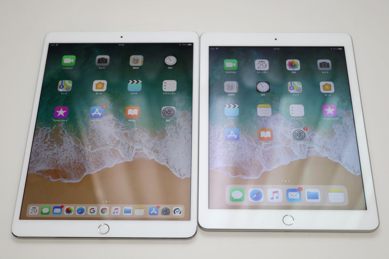 iPad Pro vs iPad 光の反射1
