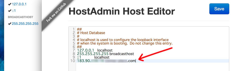 HostAdmin IPアドレスとドメイン入力