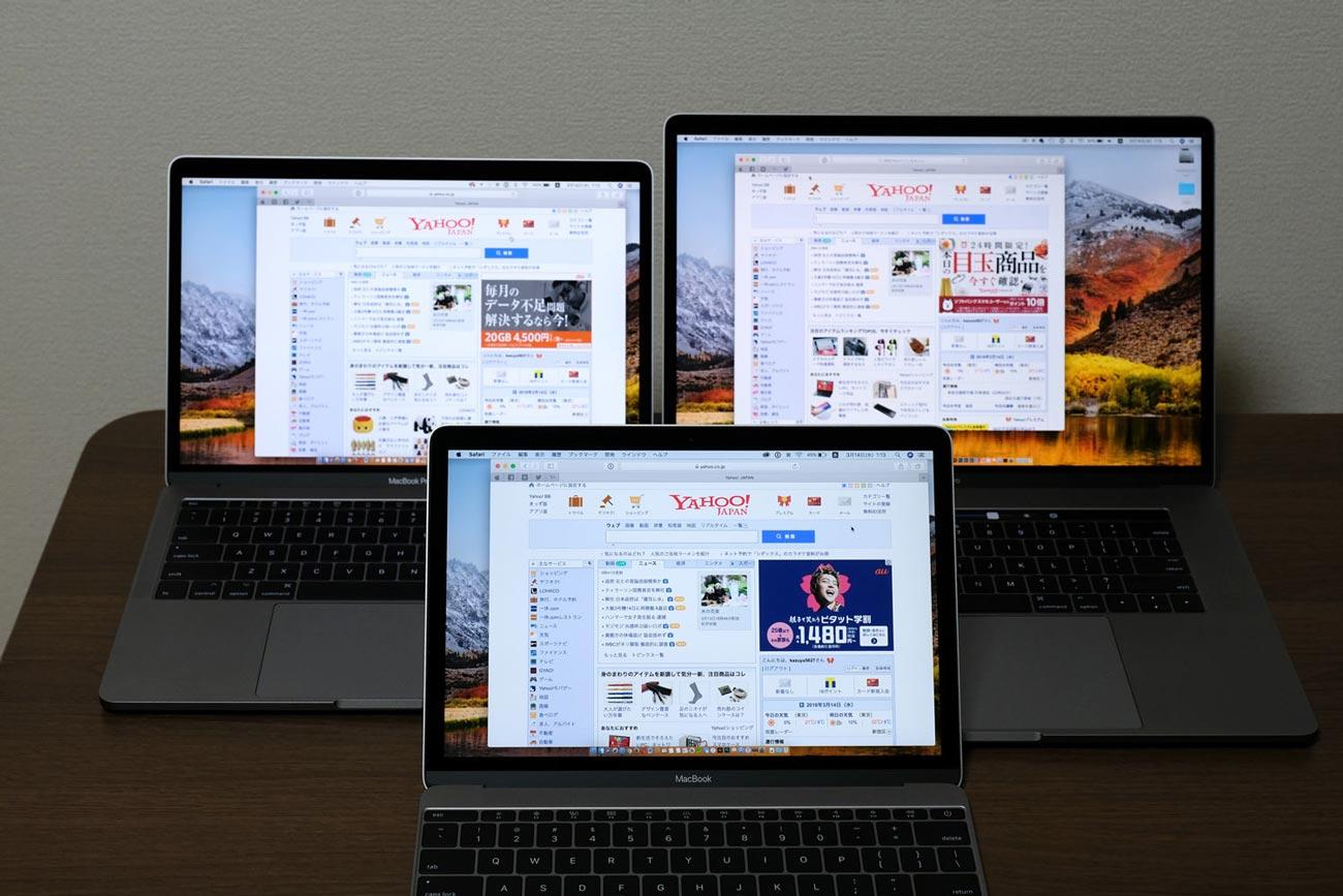 12インチ vs 13インチ vs 15インチ MacBook画面サイズ比較
