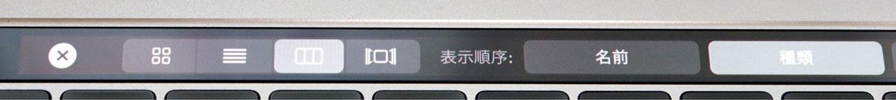 Touch Bar ファインダーの切り替え