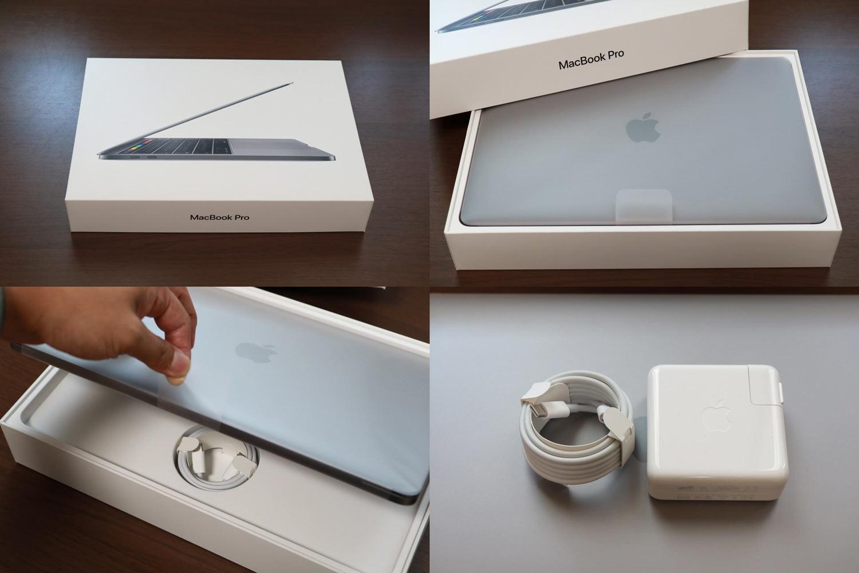 MacBook Pro 付属品