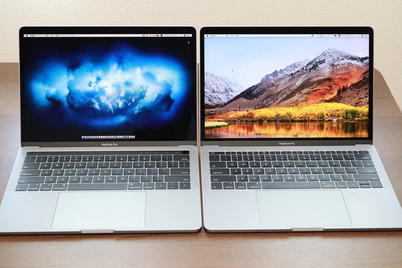 13インチMacBook Pro 2018年モデルと2017年mモデル