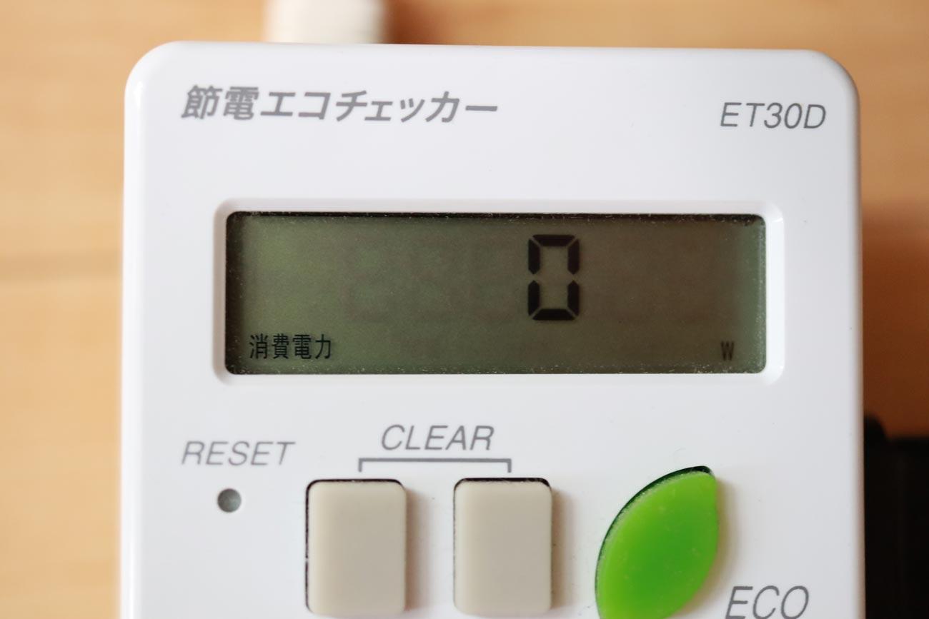 Echo Spot 消費電力