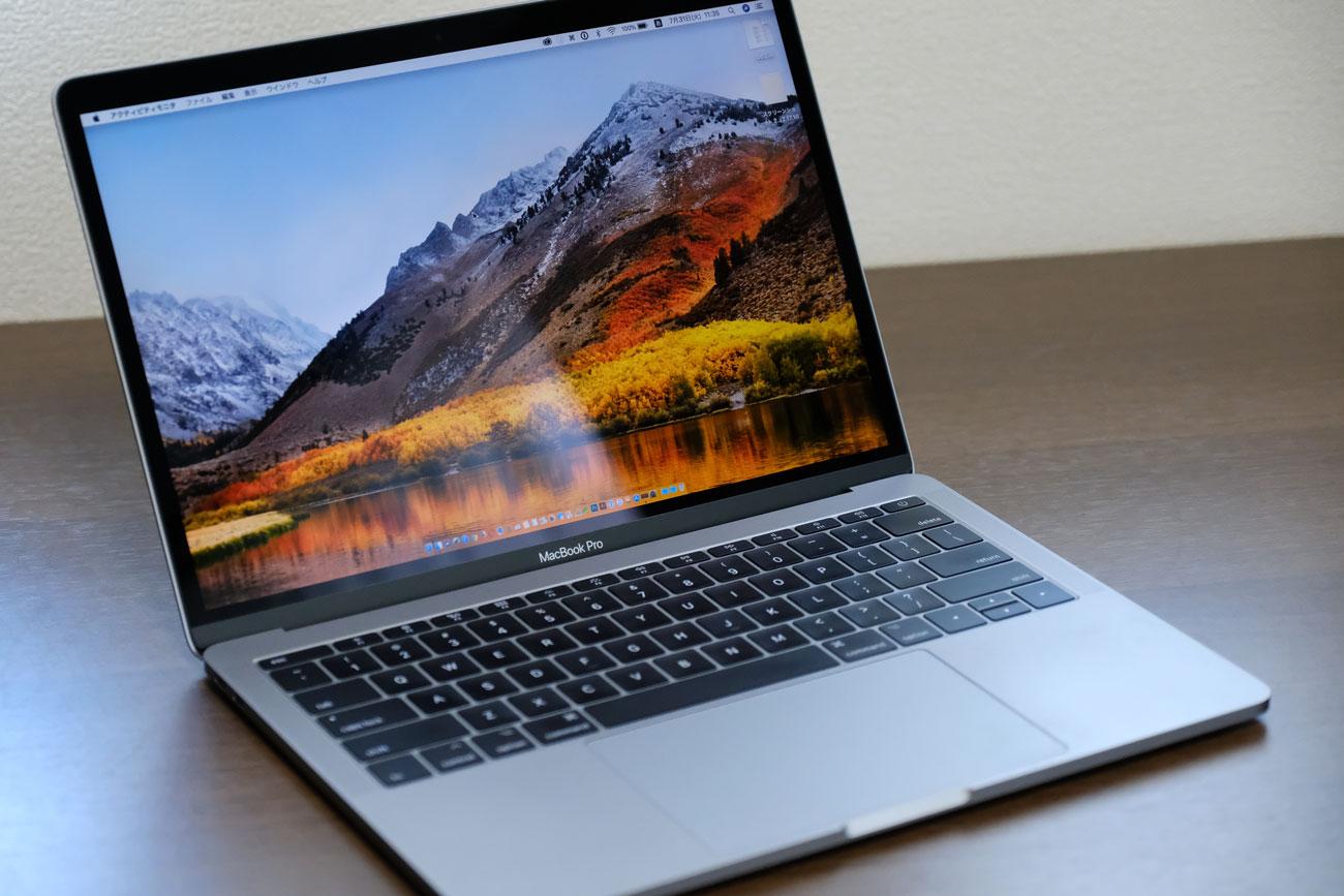 13インチMacBook Pro 2016 タッチバーなし レビュー