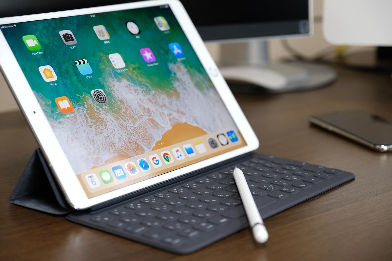 iPad Pro スマートキーボードとApple Pencil