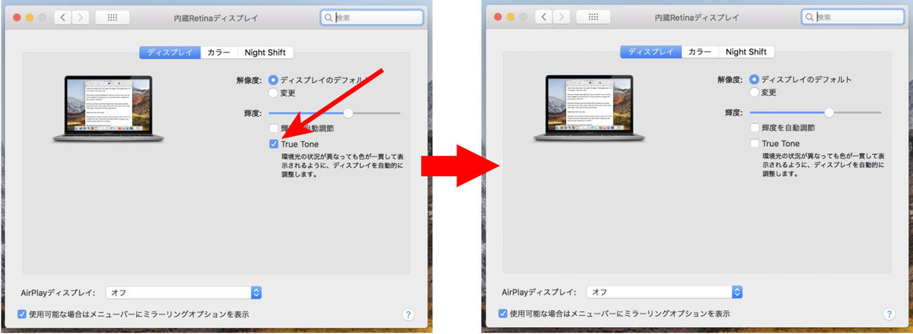 f:id:kazu-log:20180815201551j:plain
