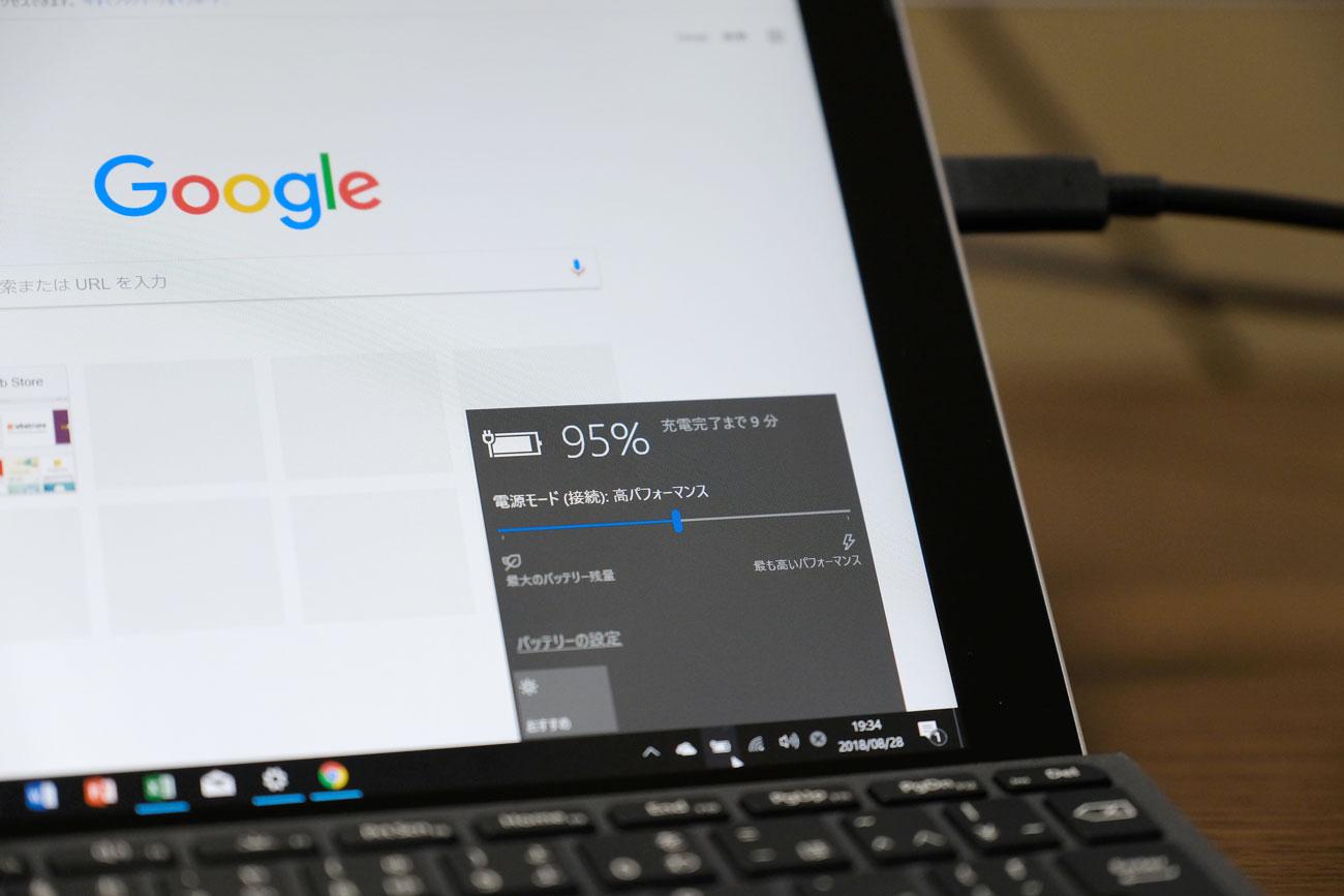 Surface Go USB-Cで充電
