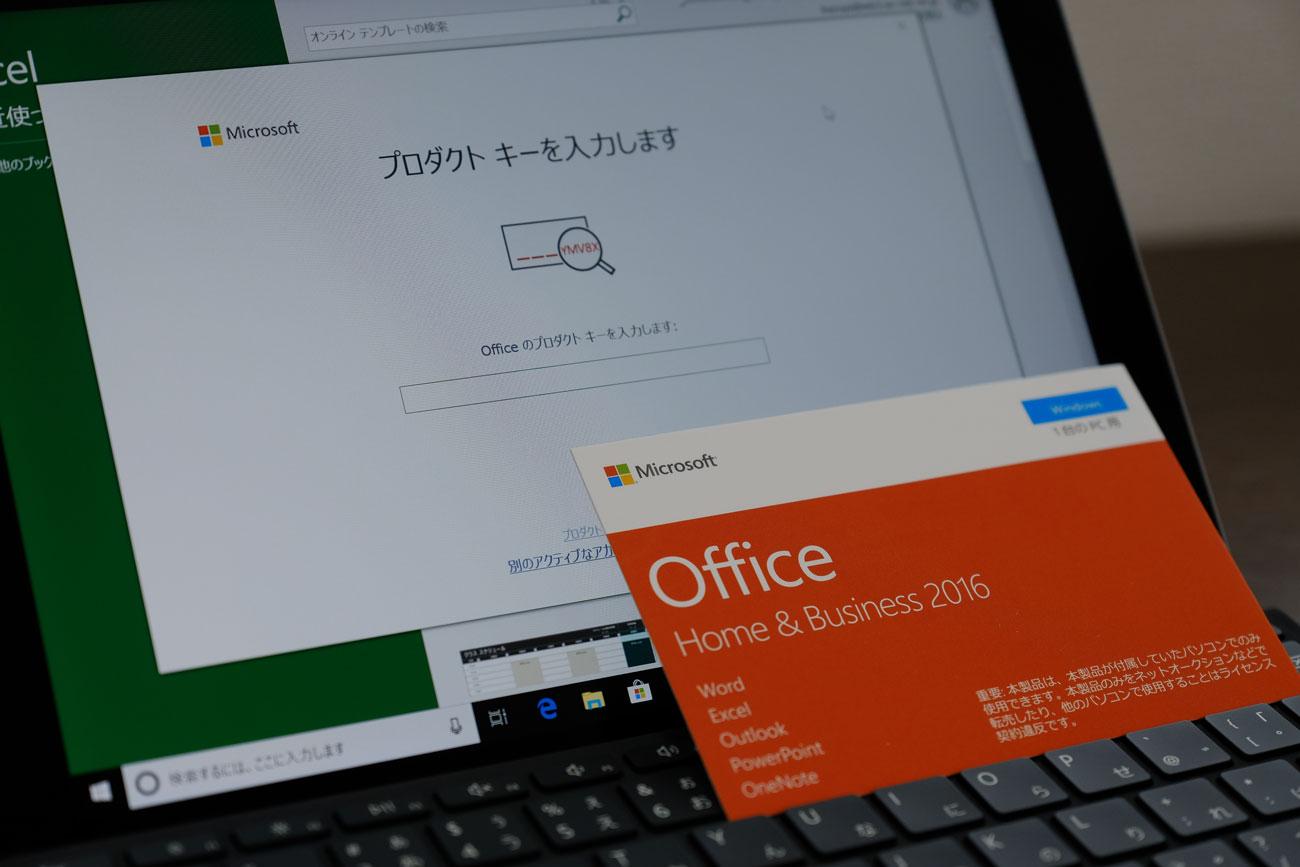Surface Go Office