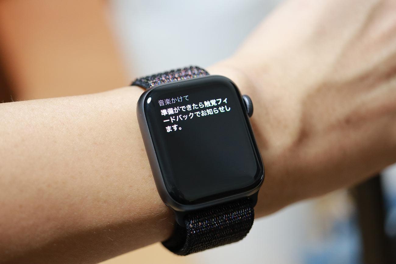Apple Watch 口元でSiri起動