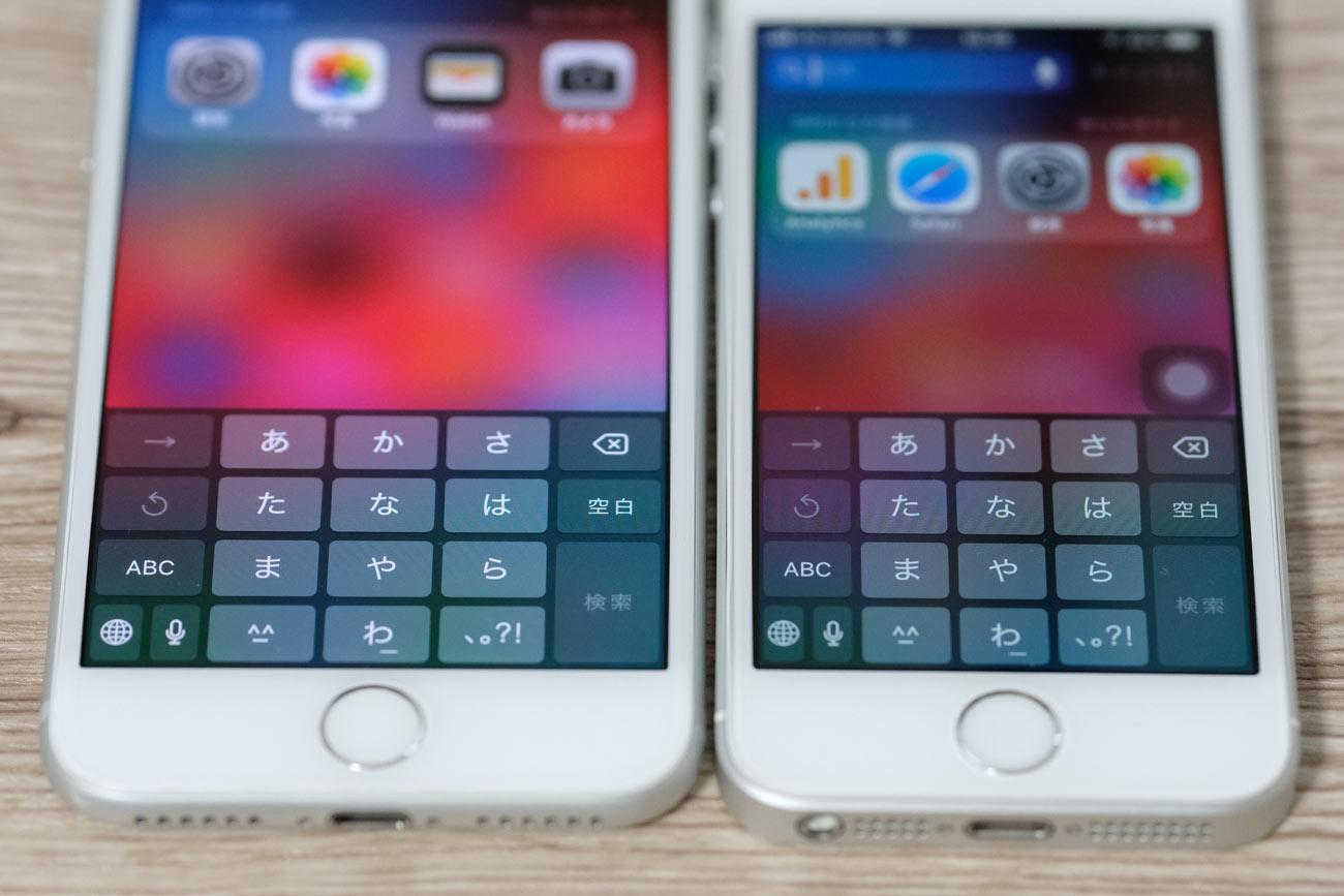 iPhone 8/7とiPhone SE キーボード入力