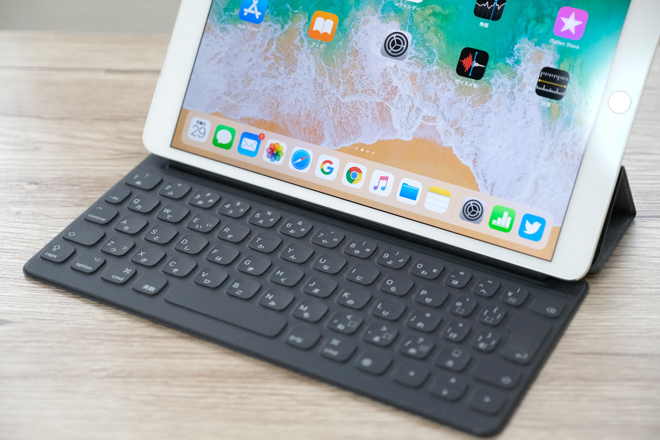 iPad Pro 10.5とスマートキーボード