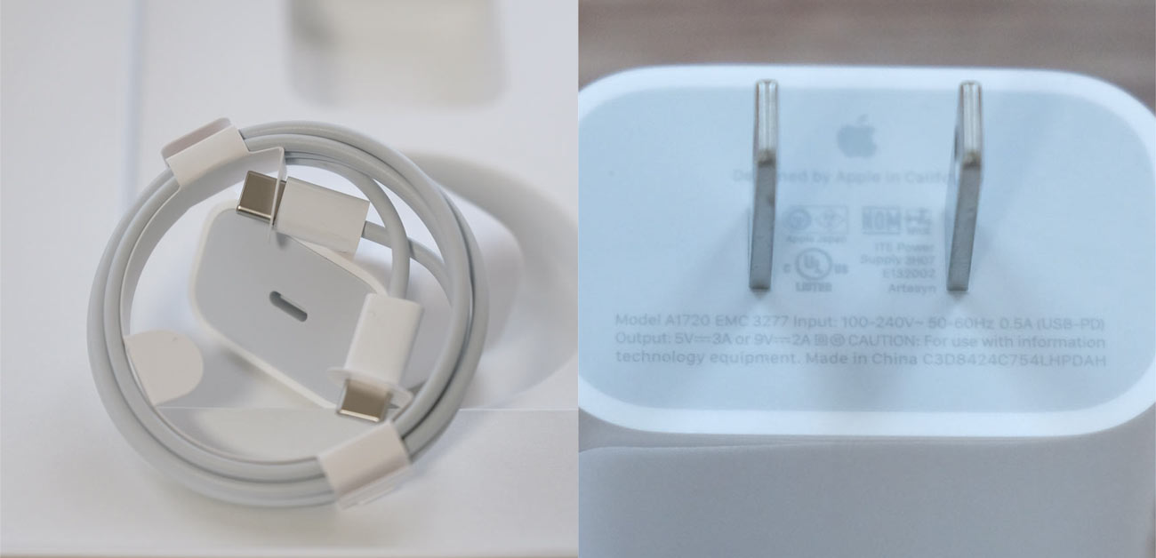 iPad Proの18W USB-C電源アダプタ