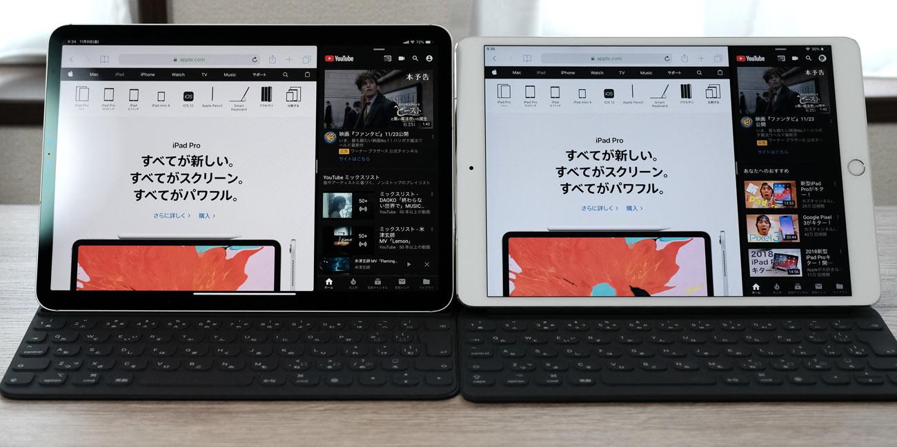 iPad Pro 11 と 10.5の画面サイズの比較