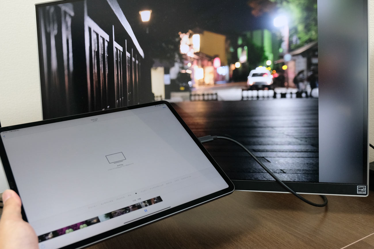 iPad Pro 12.9(第3世代)は外部モニター出力に対応