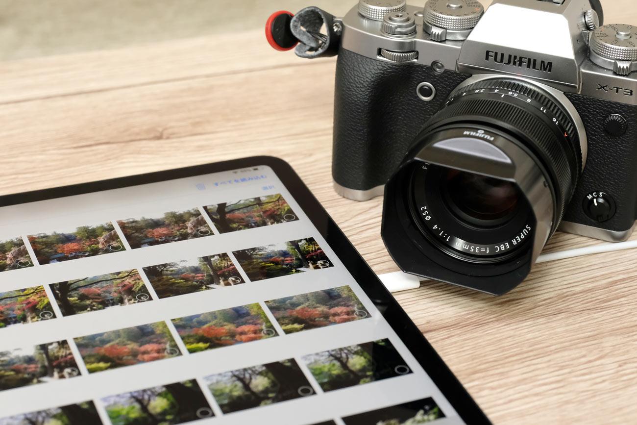 iPad ProにUSB-Cで画像を転送する