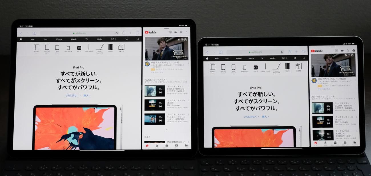 iPad Proの画面比率の違い