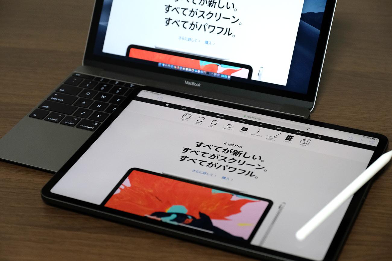 MacBook 12インチとiPad Pro 12.9インチ(第3世代)