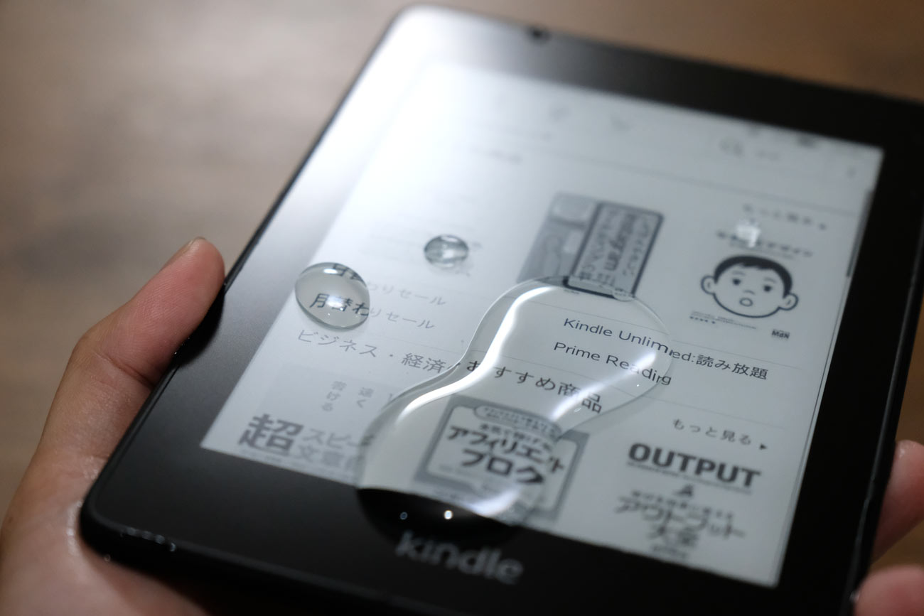 Kindle Paperwhite 防水性能