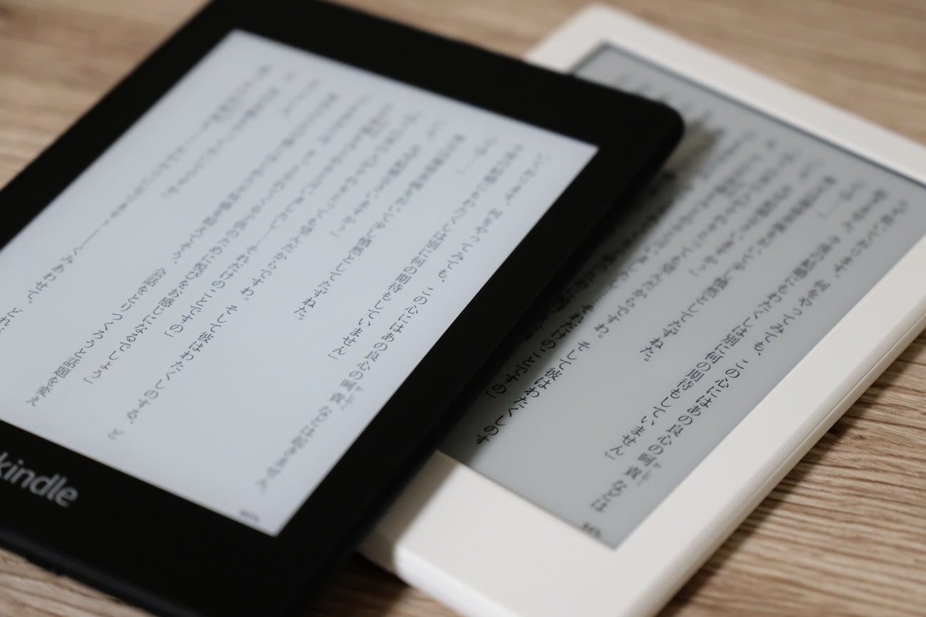 Kindle Paperwhite vs Kindle 暗いところ