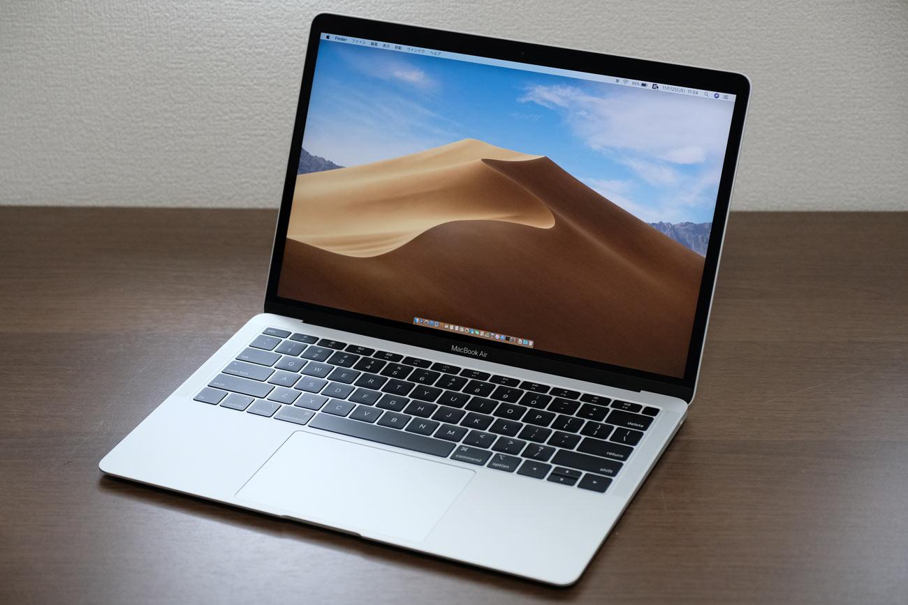 MacBook Air 13インチ 2018年モデル