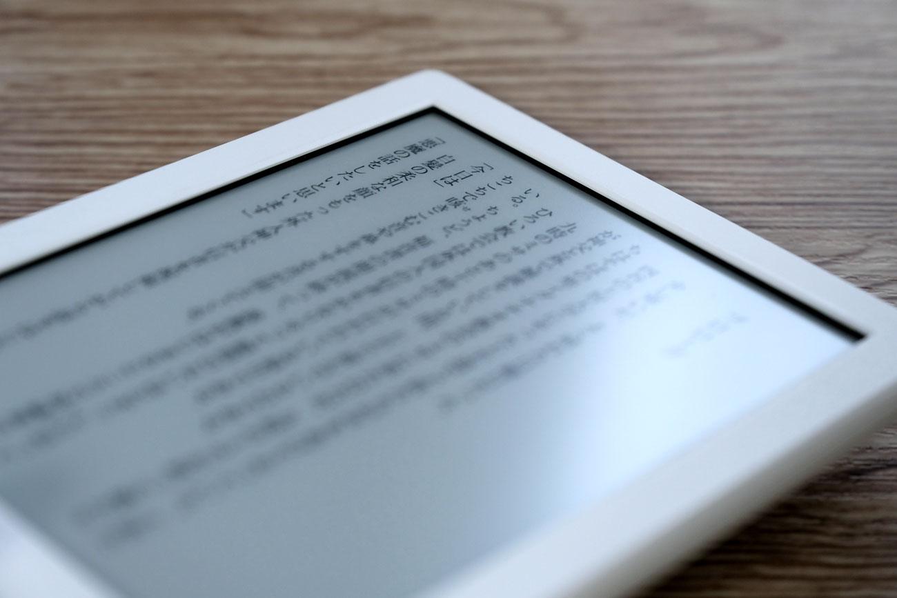 KindleのE-inkディスプレイ