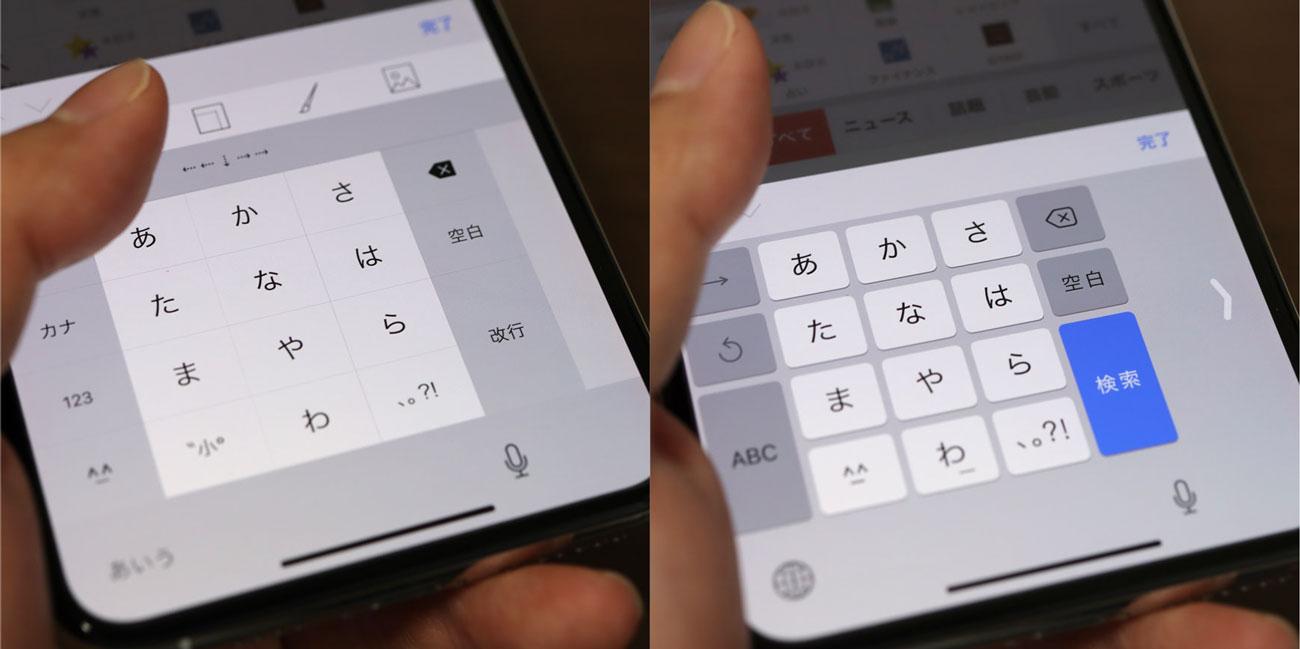 片手キーボードPRO iPhone XS Max