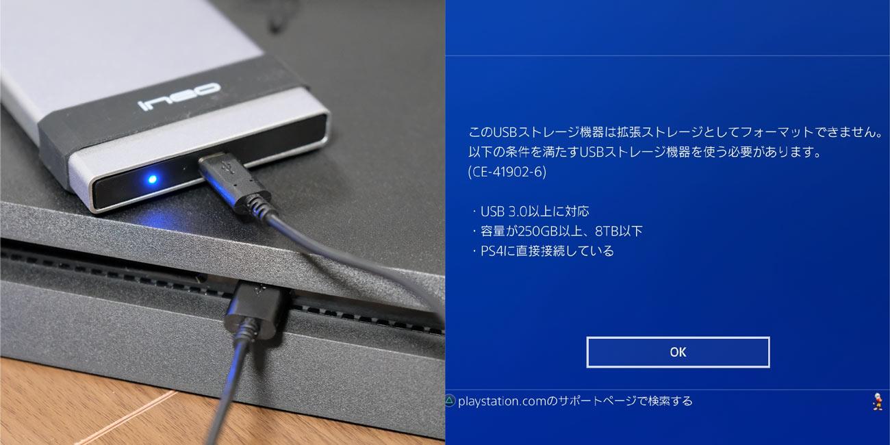 USB-Cのケースは使用不可