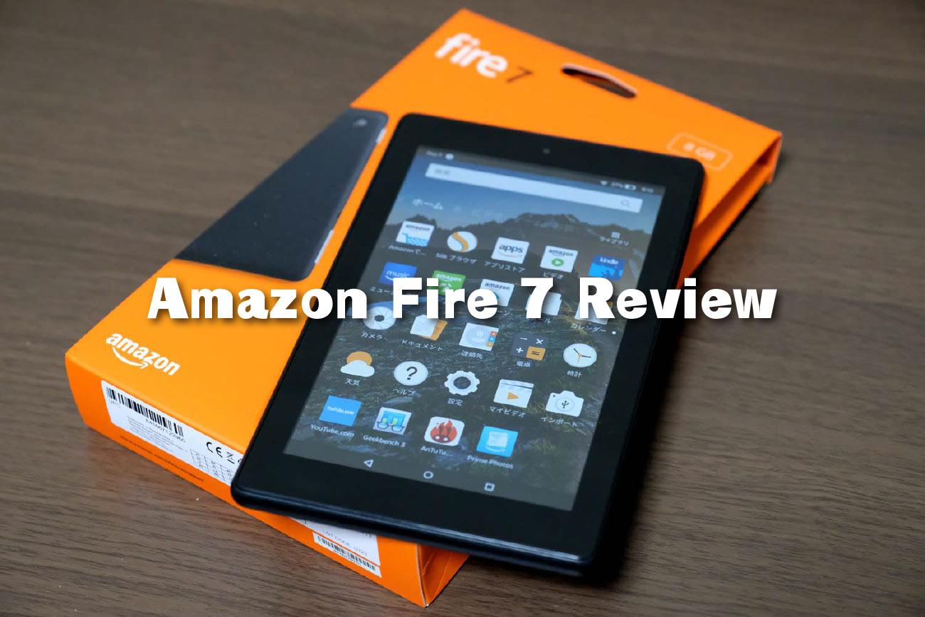 Amazon Fire 7 レビュー