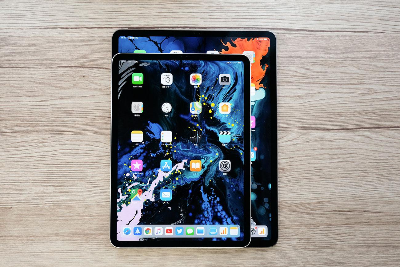 iPad Pro 11インチと12.9インチのサイズ違い