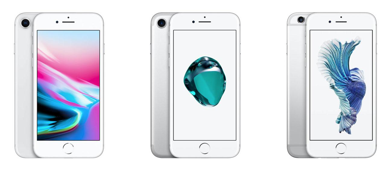 iPhone 8、iPhone 7、iPhone 6s 比較